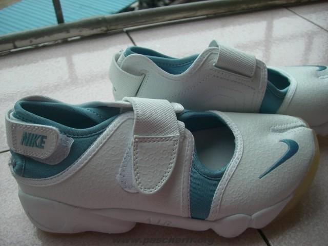 meilleure sélection 4a0ba 2260e nike ninja femme prix,achat / vente chaussures baskets nike ...